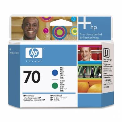 HP No. 70 Green and Blue Printhead