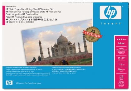 HP Premium Plus Gloss Photo Paper - Q5486A