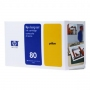 HP 80 Designjet Yellow Ink Cartridge (C4848A)