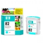 HP 82 Designjet Cyan Ink Cartridge (C4911A)