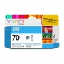 HP 70 Designjet Grey Ink Cartridge (C9450A)