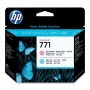 HP No 771 Light Magenta and Light Cyan Printhead (CE019A)