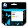 HP 761 Yellow Printhead (CH645A)