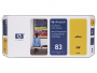 HP 83 Yellow Printhead (C4963A)